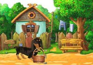 Горошинка и тайна собачьего двора