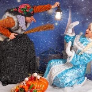 представление Как Баба-Яга доброй волшебницей стала